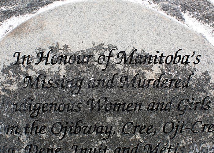 Inscription on the Winnipeg monument