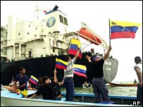 Venezuelan oil tanker