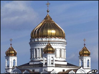 Christ the Saviour Cathedral