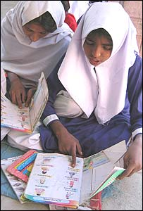 Pupils at Mukhtar Mai's school