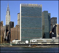 UN's New York HQ