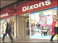 Dixons shopfront