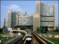 United Nations complex, Vienna