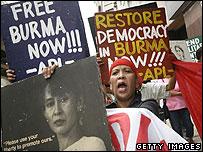 BBC News - Should it be Burma or Myanmar?