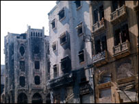 Bombed buildings in Beirut in 1980