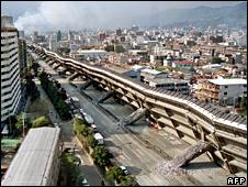 Kobe scene