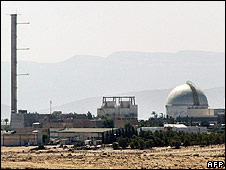 Dimona nuclear plant, southern Israel (file pic: 8 Sept 2002), understood to be the source of plutonium for Israel's nuclear weapons