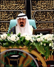King Abdullah at recent Mecca conference