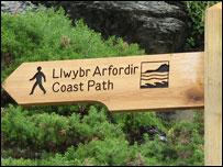 Llwybr Arfordir Ceredigion