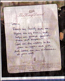 Copy of note attributed to Barack Obama (image from Maariv newspaper)
