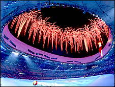 The Bird's Nest stadium hosted a glorious closing ceremony