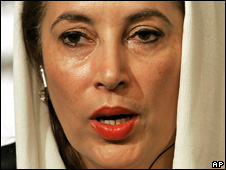 Benazir Bhutto (image from 2005)
