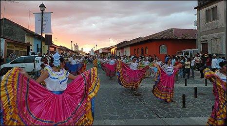 Dance display at Nicaraguan poetry festival