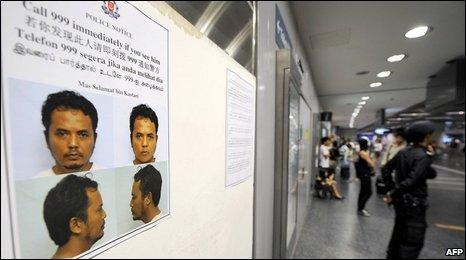 Posters of Mas Selamat Kastari, Singapore, 03/08