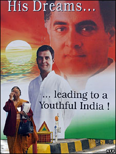 Rahul Gandhi poster