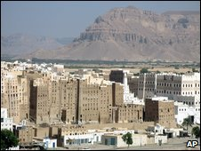 A view of Shibam, Yemen (archive image from 2007)