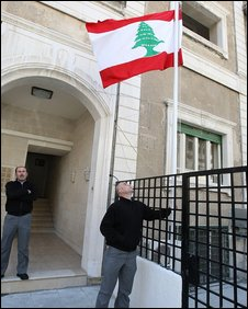 Lebanese embassy in Damascus