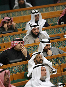 Kuwait parliamant - 2009