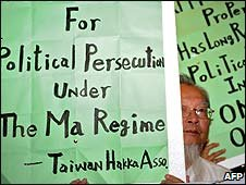 Supporters of former Taiwan president Chen Shui-bian at a news conference in Taipei, Taiwan (25/03/2009)
