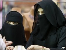 Saudi Arabian women in Riyadh (March 2009)