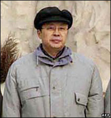 Undated image of Chang Song-taek, released by North Korean state media on 18 January 2009