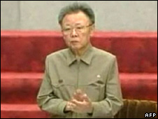 North Korean leader Kim Jong-il, in a image taken from state television on 9 April 2009