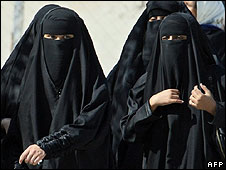 Saudi women in Hofuf
