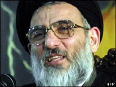 Ayatollah Shahrudi
