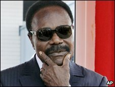 File pic of President Omar Bongo of Gabon