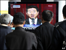 Korean TV announces the death of Roh Moo-hyun (23 May 2009)