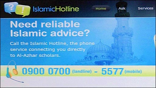 Screen grab of the Muslim helpline webpage