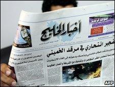 Bahraini reading Akhbar al-Khaleej newspaper