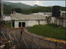 Ciudad Barrios prison