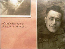 A photo of Ivan Severin shot in the head (right) and the words: Liquidated. 3 April 1947