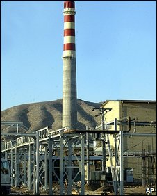 Isfahan uranium conversion facility (25.10.2004)