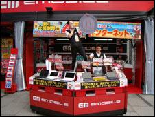 A stall in Akihabara