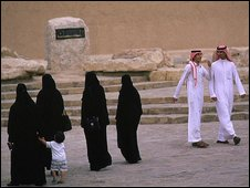 Saudi women and men (file image)