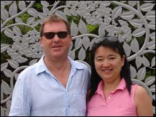 Stephen Ingram and Xi Lin