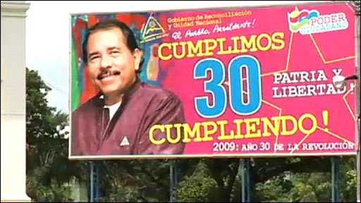 Poster depicting Daniel Ortega