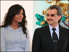 Prince Waleed bin Talal with his wife Amira al-Taweel