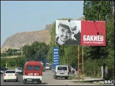 Bakiyev campaign poster