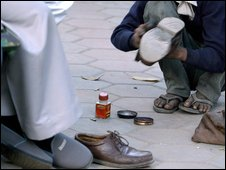 Shoe shine generic