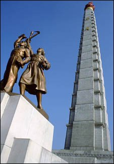 A view of the Juche Tower from ground level