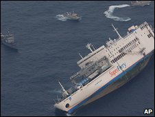 Navy ships approach the sinking SuperFerry 9