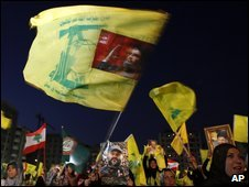 Hezbollah suppoters