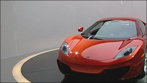 McLaren super sports car
