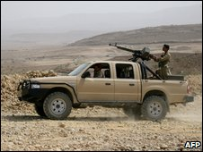 Undated handout photo from Yemeni military