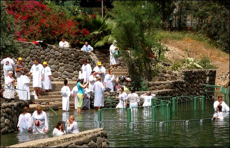 The baptism site of Yardenit