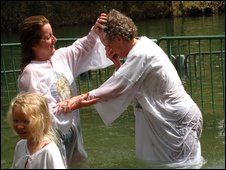 A baptism at Yardenit
