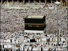 Haj at Mecca